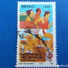 Sellos: SELLO DE MEXICO. YVERT 1253. AÑO 1988. DEPORTES. JUEGOS OLIMPICOS DE SEUL. ATLETISMO. Lote 180503212