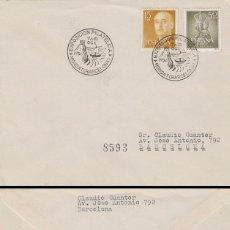 Sellos: AÑO 1956, 25 ANIVERSARIO DE LA UNION DEPORTIVA MONGAT, SOBRE CIRCULADO. Lote 182989318