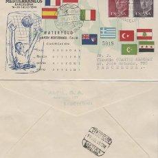 Sellos: AÑO 1955, WATERPOLO, II JUEGOS MEDITERRANEOS, BARCELONA, CON LA CLASIFICACION, ALFIL CIRCULADO. Lote 183404465