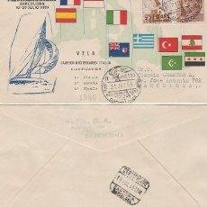 Sellos: AÑO 1955, VELA, II JUEGOS MEDITERRANEOS, BARCELONA, CON LA CLASIFICACION, ALFIL CIRCULADO. Lote 183404546