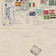 Sellos: AÑO 1955, TIRO, II JUEGOS MEDITERRANEOS, BARCELONA, CON LA CLASIFICACION, ALFIL CIRCULADO. Lote 183404632