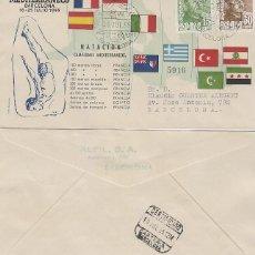 Sellos: AÑO 1955, NATACION, II JUEGOS MEDITERRANEOS, BARCELONA, CON LA CLASIFICACION, ALFIL CIRCULADO. Lote 183404861