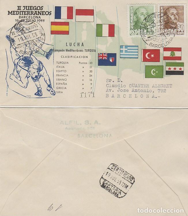 AÑO 1955, LUCHA, II JUEGOS MEDITERRANEOS, BARCELONA, CON LA CLASIFICACION, ALFIL CIRCULADO (Sellos - Temáticas - Deportes)