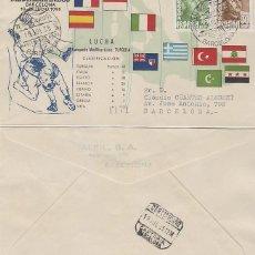 Sellos: AÑO 1955, LUCHA, II JUEGOS MEDITERRANEOS, BARCELONA, CON LA CLASIFICACION, ALFIL CIRCULADO. Lote 183404900