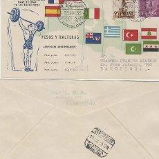 Sellos: AÑO 1955, PESOS Y HALTERO, II JUEGOS MEDITERRANEOS, BARCELONA, CON LA CLASIFICACION, ALFIL CIRCULADO. Lote 183404988
