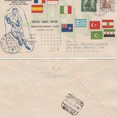 Sellos: AÑO 1955, HOCKEY HIERBA, II JUEGOS MEDITERRANEOS, BARCELONA, CON LA CLASIFICACION, ALFIL CIRCULADO. Lote 183405033