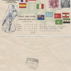 Sellos: AÑO 1955, HOCKEY PATINES, II JUEGOS MEDITERRANEOS, BARCELONA, CON LA CLASIFICACION, ALFIL CIRCULADO. Lote 183405080