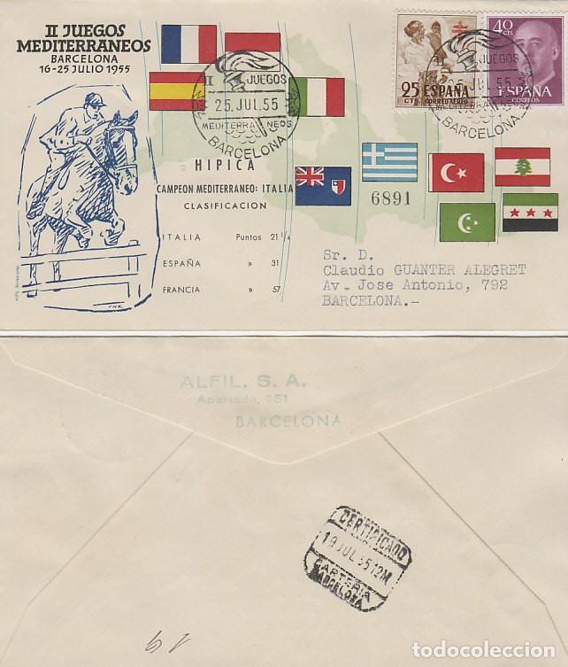 AÑO 1955, HIPICA, II JUEGOS MEDITERRANEOS, BARCELONA, CON LA CLASIFICACION, ALFIL CIRCULADO (Sellos - Temáticas - Deportes)