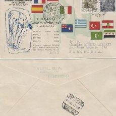 Sellos: AÑO 1955, GIMNASIA, II JUEGOS MEDITERRANEOS, BARCELONA, CON LA CLASIFICACION, ALFIL CIRCULADO. Lote 183405171