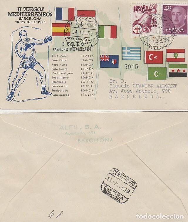 AÑO 1955, BOXEO, II JUEGOS MEDITERRANEOS, BARCELONA, CON LA CLASIFICACION, ALFIL CIRCULADO (Sellos - Temáticas - Deportes)