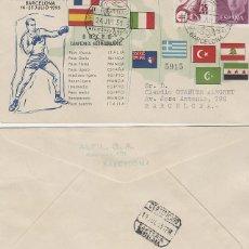 Sellos: AÑO 1955, BOXEO, II JUEGOS MEDITERRANEOS, BARCELONA, CON LA CLASIFICACION, ALFIL CIRCULADO. Lote 183405263