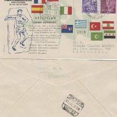 Sellos: AÑO 1955, ATLETISMO, II JUEGOS MEDITERRANEOS, BARCELONA, CON LA CLASIFICACION, ALFIL CIRCULADO. Lote 183405317