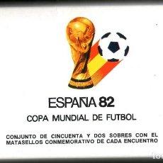 Sellos: 52 SOBRES CONMEMORATIVOS FUTBOL ESPAÑA 82 EMITIDOS POR CORREOS. Lote 183709845