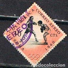 Sellos: COSTA RICA Nº 582, BOXEO, JUEGOS OLIMPICOS DE ROMA, USADO. Lote 183721038