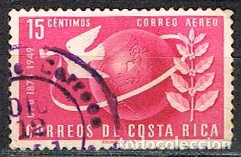 COSTA RICA Nº 456, 25 ANIVERSARIO DE LA UNION POSTAL UNIVERSAL (UPU), AÑO 1950, USADO (Sellos - Temáticas - Deportes)