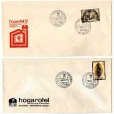 Sellos: 3 SOBRES HOGAROTEL CON MATASELLOS CONMEMORATIVOS AÑOS 1972-75 Y 78.. Lote 183912870