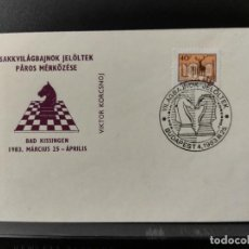 Francobolli: HUNGRIA. AJEDREZ. MATCH PORTISCH - KORCHNOI. MARZO-ABRIL 1983. Lote 183999555