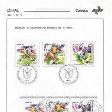 Sellos: BRASIL 1982 FUTBOL ESPAÑA 82 - 191. Lote 186214672