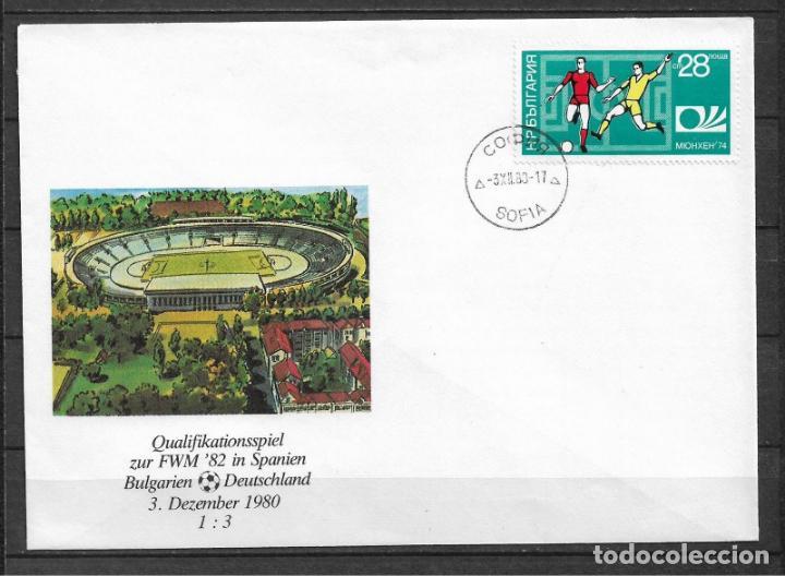 BULGARIA 1980 FUTBOL - 191 (Sellos - Temáticas - Deportes)