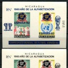 Sellos: NICARAGUA, SELLO, CAMPEONATO MUNDO DE FÚTBOL, ESPAÑA 1982, BALÓN ORO, PLATA. Lote 191167885