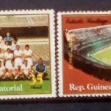 Sellos: REAL MADRID C.F. 2 SELLOS NUEVOS DE GUINEA ECUATORIAL. Lote 191200806