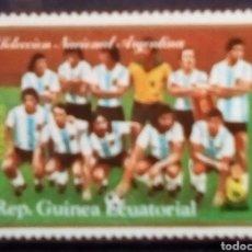 Sellos: SELECCIÓN NACIONAL ARGENTINA CAMPEONA MUNDIAL DE FÚTBOL 1978 SELLO NUEVO DE GUINEA ECUATORIAL. Lote 191200941