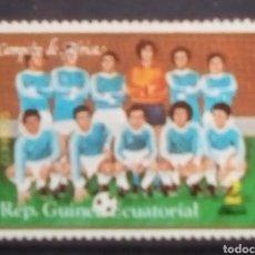 Sellos: SELECCIÓN NACIONAL DE EGIPTO CAMPEONA DE ÁFRICA DE FÚTBOL 1980 SELLO NUEVO DE GUINEA ECUATORIAL. Lote 191201147