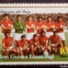 Sellos: SELECCIÓN NACIONAL DE IRAN CAMPEONA DE FÚTBOL DE ASIA 1980 SELLO NUEVO DE GUINEA ECUATORIAL. Lote 191201285