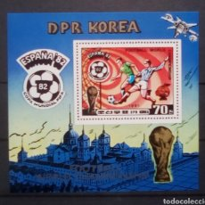 Sellos: MUNDIAL DE FÚTBOL ESPAÑA 1982 HOJA BLOQUE DE SELLOS NUEVOS DE KOREA. Lote 191203392