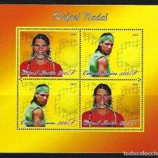 Sellos: COTE DE IVOIRE 2011 HB *** DEPORTES - RAFAEL NADAL - TENIS. Lote 191706853
