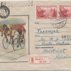 Sellos: LOTE V-SOBRE SELLOS CICLISMO RUSIA 1960. Lote 191731762