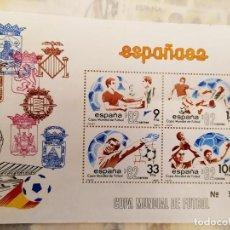 Sellos: SELLOS DE LA COPA MUNDIAL DE FUTBOL. Lote 194654142