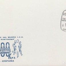 Sellos: AÑO 1988, ATLETISMO, CAMPEONATO DEL MUNDO CARRERA 100 KILOMETROS EN SANTANDER, EDITADO POR SP. Lote 194863226