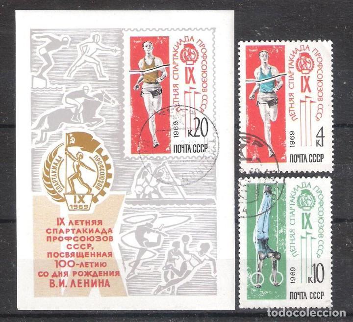 RUSIA (URSS) Nº 3518/19 + HB 56º ESPARTAQUIADAS DE SINDICATOS OBREROS. SERIE COMPLETA (Sellos - Temáticas - Deportes)