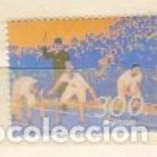 Sellos: PORTUGAL ** & JUEGOS OLÍMPICOS DE ATLANTA 1996 (171). Lote 195431875