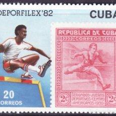Sellos: SELLOS DEPORTES DEPORFILEX'82 1982 2368 1V.. Lote 195462778