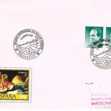 Sellos: AÑO 1987, DESCENSO INTERNACIONAL DEL SELLA, MATASELLO DE RIBADESELLA (ASTURIAS). Lote 195487850