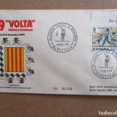 Sellos: 1979 BARCELONA 59 VOLTA CICLISTA A CATALUNYA. Lote 195494890