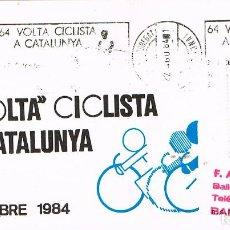 Sellos: AÑO 1984, VUELTA CICISTA A CATALUÑA, LA VOLTA, RODILLO, ILUSTRADO ES MUY RARO ASÍ. Lote 197041953
