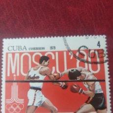 Sellos: SELLO CUBA JUEGOS OLÍMPICOS DE MOSCU BOXEO 80 1979. Lote 197931086