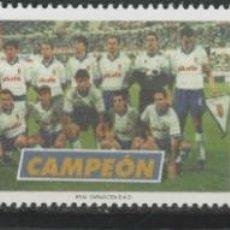 Sellos: LOTE A2-SELLOS VIÑETAS DEPORTES FUTBOL CELTA ZARAGOZA AT MADRID COPA DEL REY. Lote 198020057