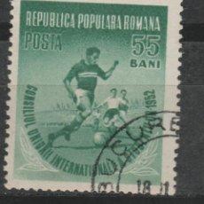 Sellos: LOTE A2-SELLO DEPORTES FUTBOL 1952. Lote 198020177