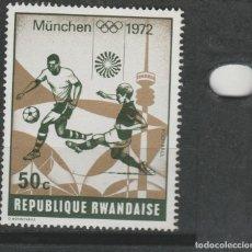 Sellos: LOTE A2-SELLO GRAN TAMAÑO DEPORTES FUTBOL NUEVO. Lote 198020412