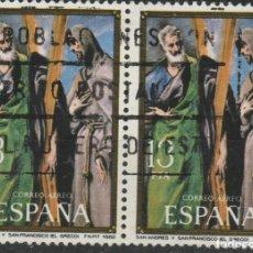Sellos: LOTE E2-SELLOS. Lote 198885826