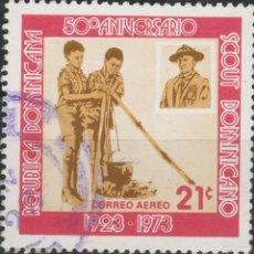 Sellos: LOTE F2-SELLO GRAN TAMAÑO. Lote 198889918