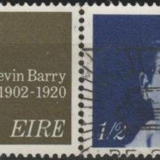Sellos: LOTE F2-SELLOS IRLANDA SERIE. Lote 198890000