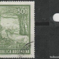Sellos: LOTE F2-SELLO GRAN TAMAÑO FAUNA. Lote 198890043