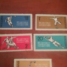 Sellos: SELLOS R. BULGARIA MTDOS/1966/COPA/MUNDIAL/INGLATERRA/FUTBOL/ATLETAS/DEPORTE/SELECCIONES. Lote 199706160