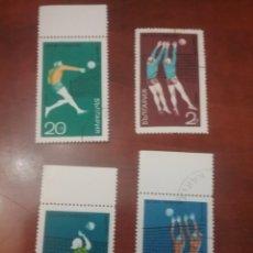 Sellos: SELLOS R. BULGARIA MTDOS/1970/CAMPEONATO/COPA/MUNDIAL/RED/VOLEIBOL/ATLETAS/DEPORTE/. Lote 199765628
