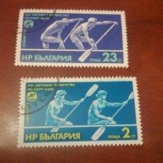 Sellos: SELLOS R. BULGARIA MTDOS/1977/CAMPEONATO/MUNDIAL/CANOA/BARCA/TRANSPORTES/ATLETAS/REMO/. Lote 199801091
